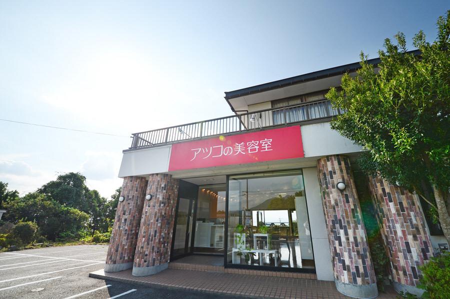 アツコ美容室大山店