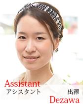 スタジオ・アッズ-出澤 由佳