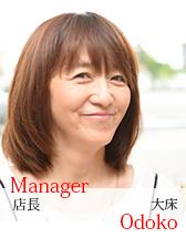 スタジオ・アッズ店長 大床 春美