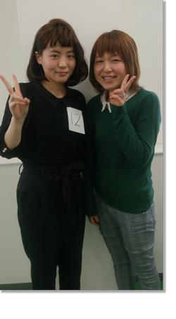 atsukocup03