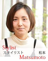 アツコプラス:松本 麻依子